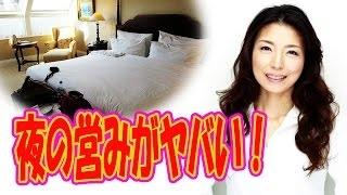 チャンネル登録お願いします。↓ 【芸能人・衝撃ニュース】女優・高橋ひ...