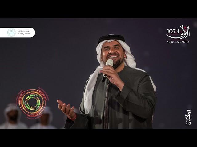 حسين الجسمي - شيخ المرايل