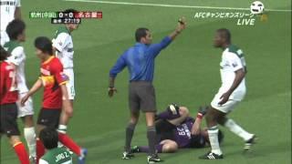 AFC Champions League 2011 MatchDay 5 Nagoya Grampus vs Hangzhou Nab...