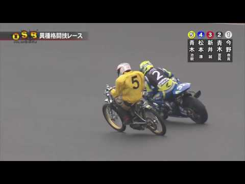 Motorcycle racing Japan - CRAZY!!!