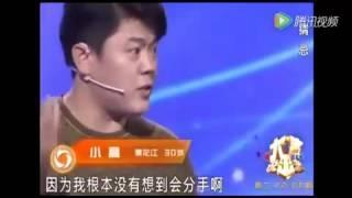 渣女偷偷转走男友20万元,涂磊发火当场逼问,结果全场嘉宾傻了 最强大脑 HD TV