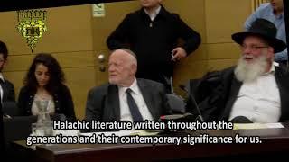 דברי יצחק (בוז'י) הרצוג באירוע האנציקלופדיה תלמודית בכנסת Words of Buji Herzog MK at the Knesset
