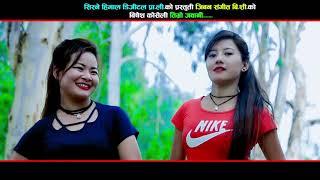 Timro Jawani Full HD Fainal  yagya oli jiban b c sangita sonam