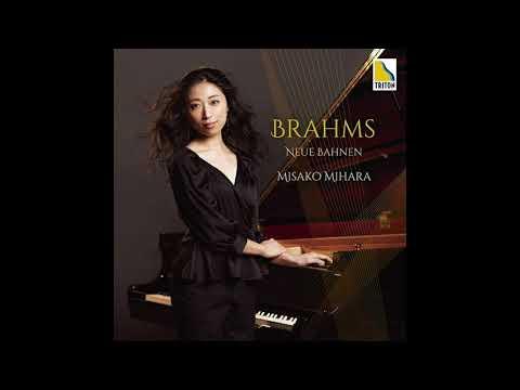 ブラームス「ワルツ第15番 変イ長調 Op.39」Brahms 'Waltz Nr.15 Op.39-15' 三原未紗子 Misako Mihara (Piano)