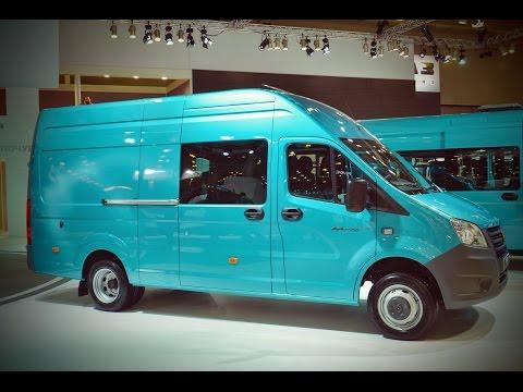 Цельнометаллический фургон ГАЗель NEXT