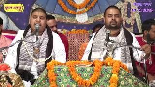 Meri Vinti Yahi Hai Radha Rani By Chitra Vichitra ! मेरी विनती यही है राधा रानी ! चित्र विचित्र