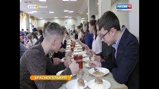 «Почему-то детям не нравится»: общественнки посмотрели, чем питаются красноселькупские школьники