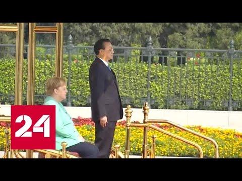 Ангела Меркель снова выслушала гимн ФРГ, не вставая со стула - Россия 24