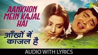 Aankhon Mein Kajal Hai with lyrics   Doosara Aadmi   Lata mangeshkar   Kishore Kumar   Rajesh Roshan