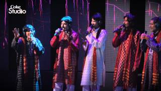 Wah Wah Jhulara, Chakwal Group Coke Studio