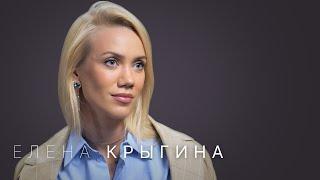 Елена Крыгина — про Фараона, Белонику, правду про эко-бренды и контуринг в макияже