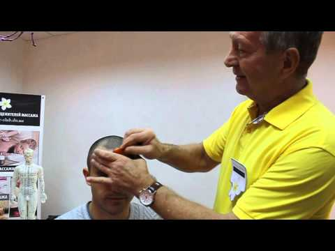 МВ от ДКЦМ: 15.12 Древнекитайский скребковый массаж гуаша (ч.3)
