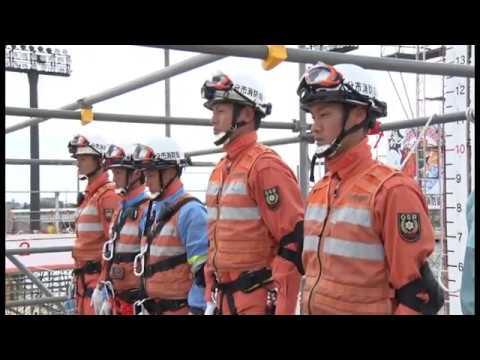 第45回全国消防救助技術大会(陸上・技術訓練2)