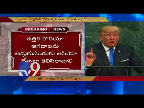 Trump Threatens to 'Totally Destroy' North Korea - TV9