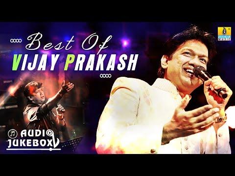 Best Of Vijay Prakash | Audio Jukebox | New Kannada Songs 2017