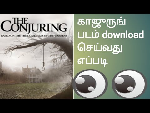 Download Conjuring 1 movie in tamil download   kaviya's art session  