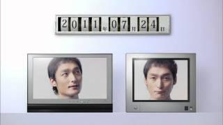 【CM】草彅剛 - 地デジ推進CM 30秒