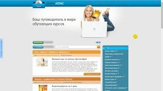 Курсы SEO (продвижения сайтов) - Академия SEO