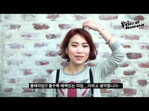 [엠넷 보이스코리아] 개성보이스 '우혜미' 인터뷰!
