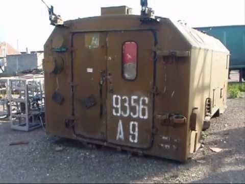 Кунг на шасси урал-4320. Кунг — аббревиатура, обозначающая кузов унифицированный нулевого (нормального).