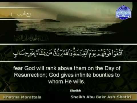 Noble Quran: Juz' 2 (Al Baqarah 142 - Al Baqarah 252)