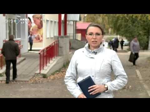 интим знакомства Усть-Кулом