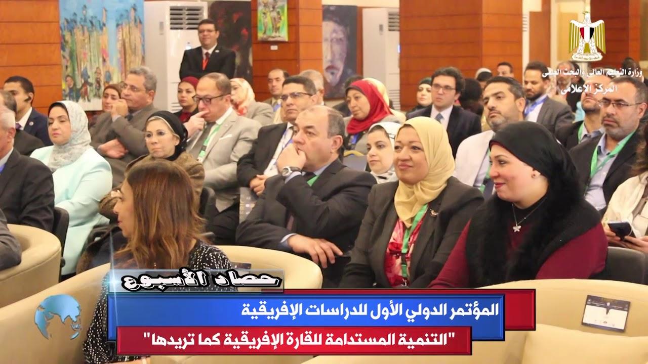 نشرة أخبار وزارة التعليم العالي والبحث العلمي - YouTube