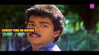 வடிவேலு மரண காமெடி 100% சிரிப்பு உறுதி || Vadivel comedy || வடிவேலு நகைச்சுவை || Vadivelu Comedy