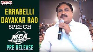 Errabelli Dayakar Rao Speech @ MCA Pre Release Event || Nani, Sai Pallavi || DSP || Dil Raju
