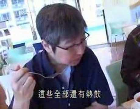 一粒鐘真人蘇 - 園景軒(Garden View Lounge)(2008.1.5) - YouTube
