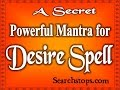 Desire me spell that really works - Free Magic Spell