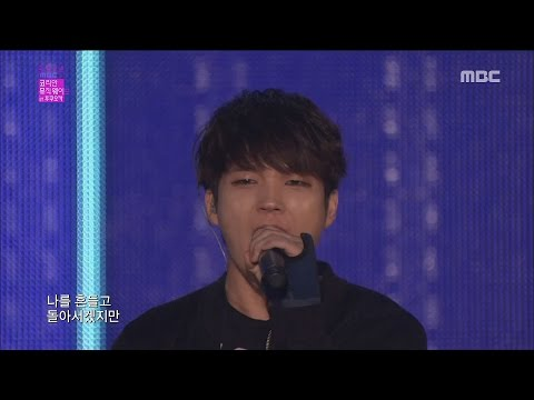 [HOT] INFINITE - Bad, 인피니트 - 배드 Korean Music Wave In Fukuoka 20160911