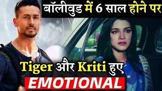 Download lagu Tiger Shroff and Kriti Sanon Emotional After Remembering 6 Years of Heropanti