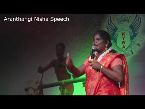 Aranthangi Nisha - Comedy Performance 2018