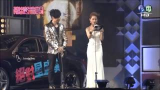 2014 HITO 流行音樂獎 楊丞琳(頒獎+領獎+演唱勇敢很好)