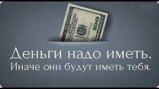 Зарабатывайте Деньги как Поисковый Модуль.   финансовый скрипт для автоматического заработка