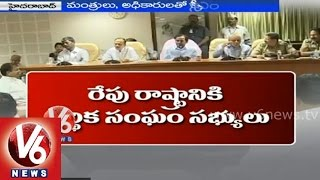 T government plans  to submit the proposals to 14th Finanace Commission - Hyderabad