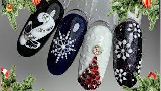 4 ЭКСПРЕСС дизайна на НОВЫЙ год. НОВОГОДНИЙ дизайн ногтей.