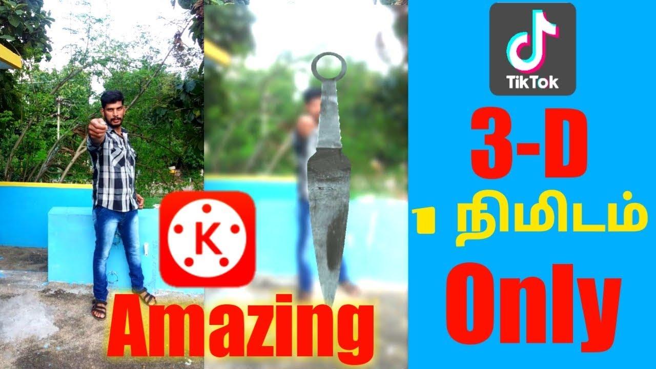 image Tik tok musically video making in Tamil | sharechat video editing kinemaster full tutorial in Tamil2