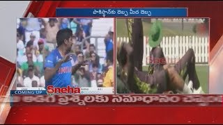 BIG BREAKING NEWS: INDIA WANTS PAKISTAN BANNED FROM WORLD CUP | Ind vs Pak |Sneha TV
