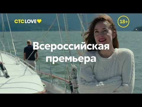 «Пятьдесят оттенков серого» 14 февраля на СТС Love