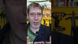 Полезные советы на все случаи жизни на канале Умелый TV Shorts