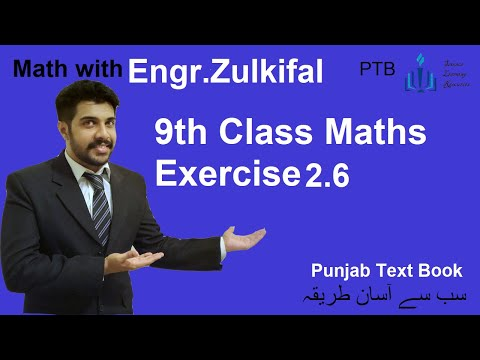 9th Class Math, Lec 1, Exercise 2 2 Question 1 & 2 -Ch 2