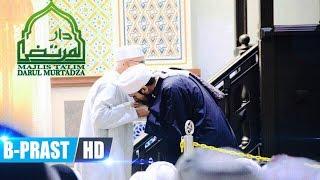 Video Memilih Guru dan Majelis Yang Baik - Habib Ali Zaenal Abidin Al Hamid download MP3, 3GP, MP4, WEBM, AVI, FLV April 2018