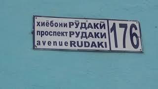 Ҳалокати сокини Душанбе бар асари таркиши норинҷак