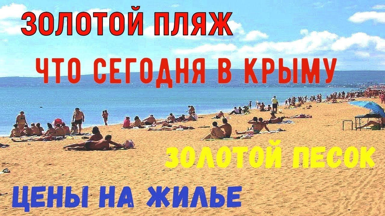 more-zolotogo-dozhdya-video-seks-lyudey-foto-i-video