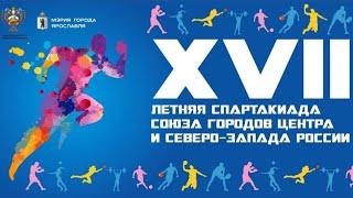 ИГХТУ-В.Новгород
