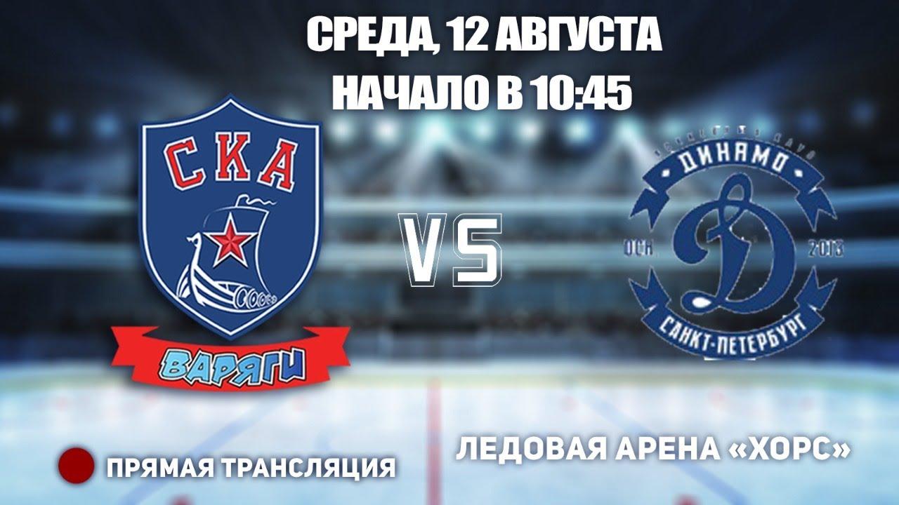 Товарищеский матч 2005. СКА-Варяги - Динамо-Юниор. 12 августа ...