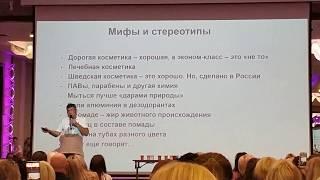 Владимир Мигулин Минск 20 октября 2018