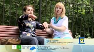 видео Помощь при инсульте